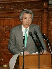 1月20日は何の日【小泉純一郎首相】最後の施政方針演説