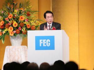 1月20日は何の日【菅直人首相】日米基軸を強調