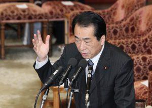 2月21日は何の日【菅直人首相】続投に意欲