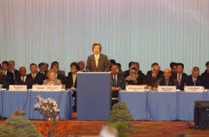 1月21日は何の日【アフガニスタン復興支援会議】開幕