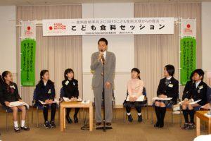 2月21日は何の日【鳩山由紀夫首相】「政界引退後は農業やりたい」