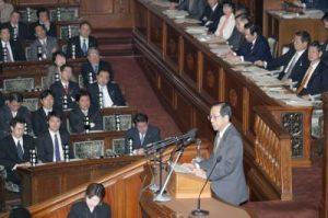 1月21日は何の日【福田康夫首相】暫定税率「地方活性化のため維持」