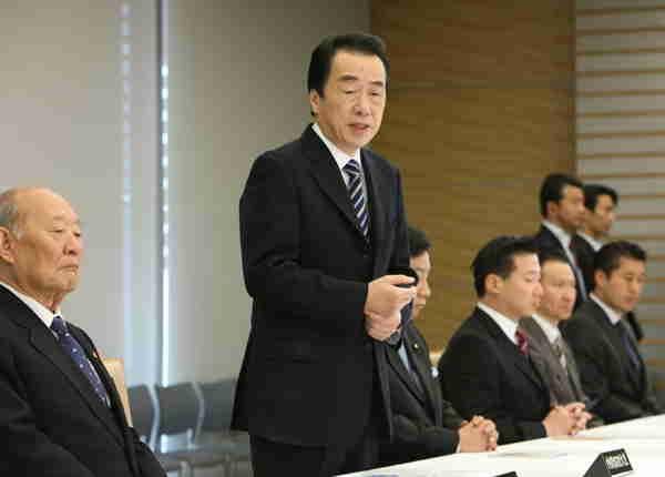 1月21日のできごと(何の日)【菅直人首相】「脱官僚で行き過ぎた」