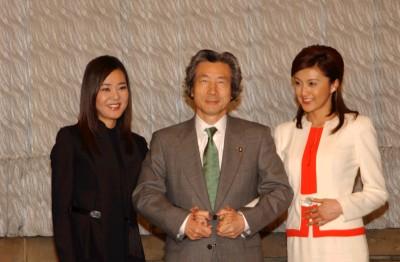 1月22日のできごと(何の日)【小泉純一郎首相】日韓親善大使が表敬訪問