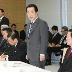 1月22日のできごと(何の日)【菅直人首相】鳥インフルエンザ対策本部を開催