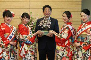2月22日は何の日【水戸の梅大使】安倍首相を表敬訪問