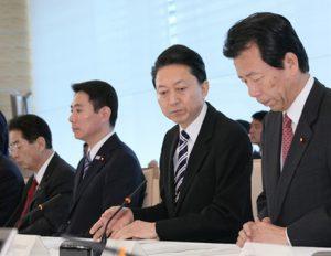 2月23日は何の日【鳩山由紀夫首相】月例経済報告等に関する関係閣僚会議に出席