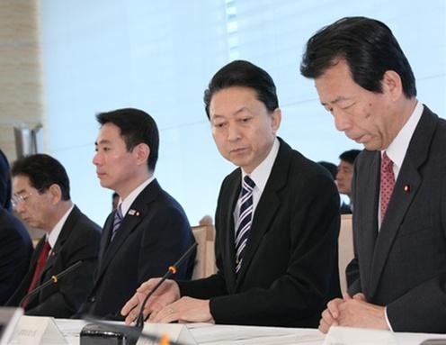 2月23日のできごと(何の日)【鳩山由紀夫首相】月例経済報告等に関する関係閣僚会議に出席