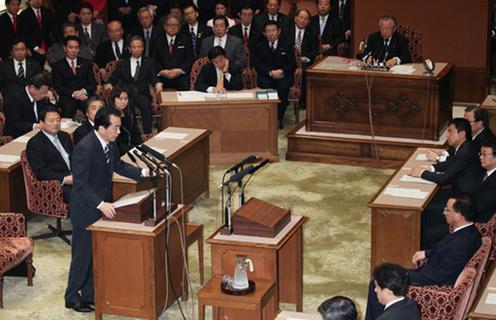 2月23日のできごと(何の日)【菅直人首相】野党に責任転嫁