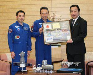 1月23日は何の日【古川聡・星出彰彦宇宙飛行士】野田首相を表敬訪問