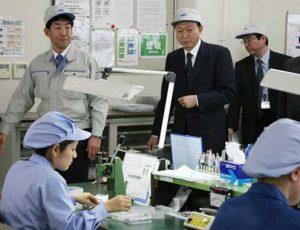 1月23日は何の日【鳩山由紀夫首相】栃木県訪問