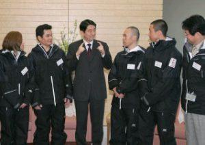 1月24日は何の日【安倍晋三首相】デフリンピック選手団が表敬訪問