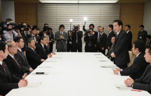 2月24日は何の日【菅直人首相】ニュージーランド地震対策本部を開催