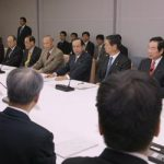 1月24日のできごと(何の日)【福田康夫首相】年金記録問題に関する関係閣僚会議を開催