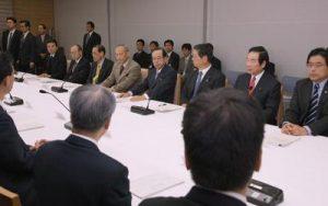 1月24日は何の日【福田康夫首相】年金記録問題に関する関係閣僚会議を開催