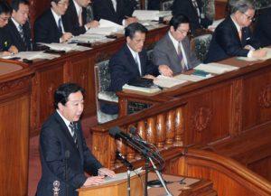 1月24日は何の日【野田佳彦首相】消費増税は国民に還元