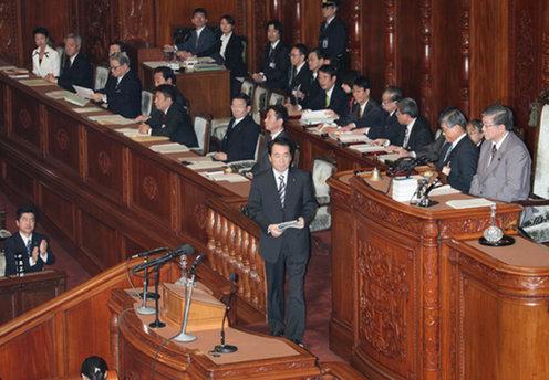 1月24日のできごと(何の日)【菅直人首相】国民の負担増「不可避」