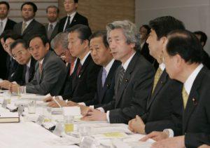 2月24日は何の日【小泉純一郎首相】知的財産戦略本部を開催