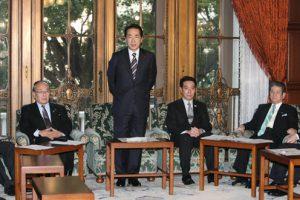 2月25日は何の日【菅直人首相】ニュージーランド地震対策本部を開催
