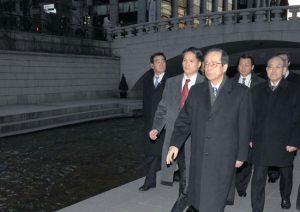 2月24日は何の日【福田康夫首相】訪韓