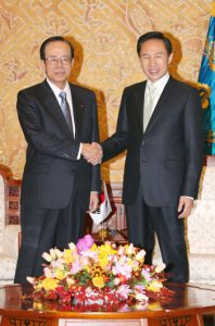 2月25日は何の日【福田康夫首相】韓国・李明博新大統領と会談