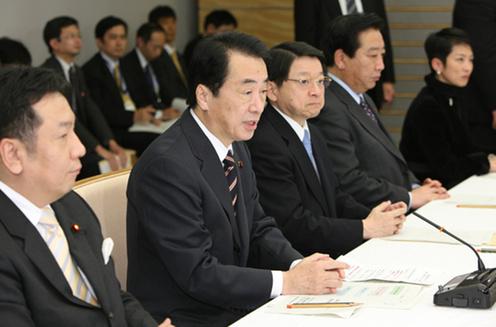 1月25日のできごと(何の日)【菅直人首相】地域主権戦略会議を開催