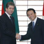 1月26日のできごと(何の日)【麻生太郎首相】ブルガリア共和国大統領と会談