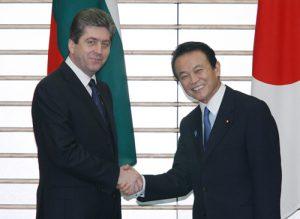 1月26日は何の日【麻生太郎首相】ブルガリア共和国大統領と会談