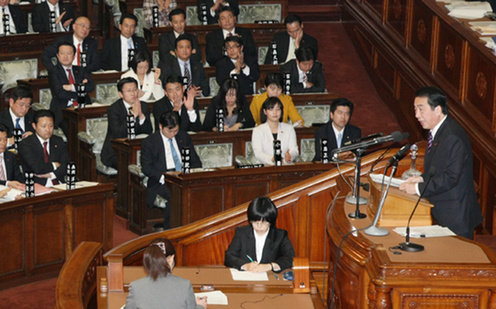 1月26日のできごと(何の日)【菅直人首相】早期の解散を否定