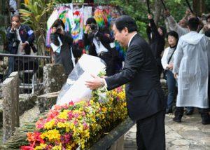 2月26日は何の日【野田佳彦首相】沖縄県訪問