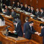 2月26日のできごと(何の日)【2012年度補正予算】成立