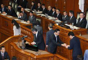 2月26日は何の日【2012年度補正予算】成立