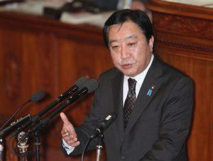 1月26日は何の日【野田佳彦首相】消費増税「公約違反ではない」