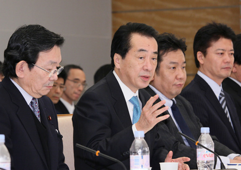 2月26日のできごと(何の日)【菅直人首相】社会保障改革に関する集中検討会議を開催
