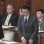 1月27日のできごと(何の日)【2008年度第二次補正予算】成立