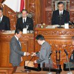 2月27日のできごと(何の日)【2009年度予算案】衆院通貨