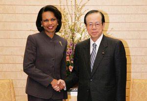 2月27日は何の日【米・ライス国務長官】米兵暴行事件で福田首相に謝罪