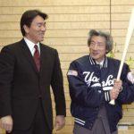 1月27日のできごと(何の日)【小泉純一郎首相】松井秀喜外野手を表彰