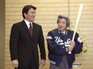 1月27日は何の日【小泉純一郎首相】松井秀喜外野手を表彰