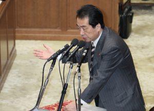 2月28日は何の日【菅直人首相】政権運営に意欲
