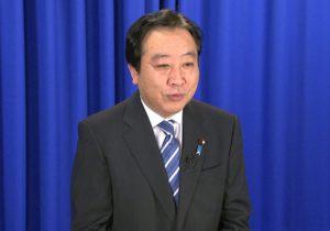 1月28日は何の日【野田佳彦首相】消費増税を国際公約