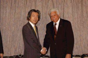 1月28日は何の日【小泉純一郎首相】ミクロネシア連邦大統領と会談