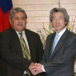 2月28日のできごと(何の日)【小泉純一郎首相】太平洋諸島フォーラム議長と会談