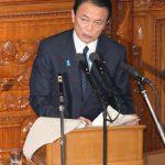 1月28日のできごと(何の日)【麻生太郎首相】景気回復後に消費増税