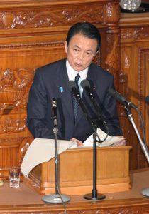 1月28日は何の日【麻生太郎首相】景気回復後に消費増税