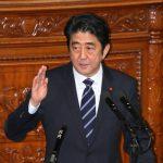 1月28日のできごと(何の日)【安倍晋三首相】「強い経済を取り戻す」