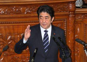 1月28日は何の日【安倍晋三首相】「強い経済を取り戻す」