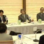 2月28日のできごと(何の日)【小泉純一郎首相】タウンミーティングに出席