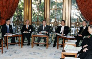 2月29日は何の日【福田康夫首相】地球温暖化対策推進本部を開催