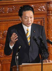 1月29日は何の日【鳩山由紀夫首相】普天間問題「5月に決着」